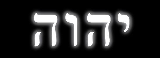 El Nombre de Dios