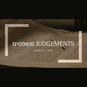 Mishpatim (Judgments) - Strangers