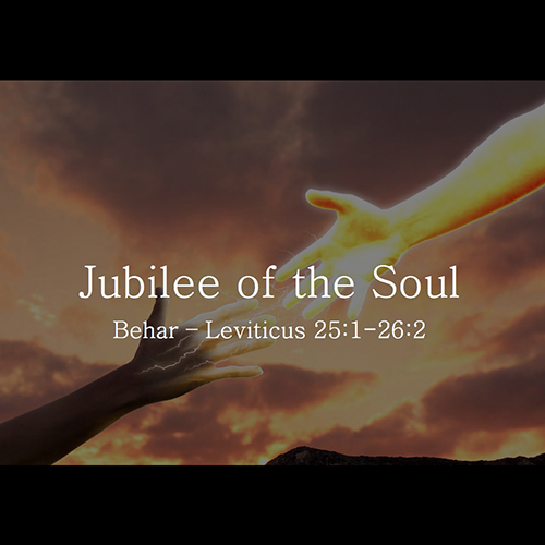 Behar - Jubilee of the Soul