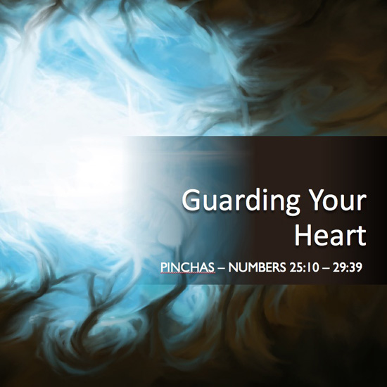 Guarding Your Heart title screen