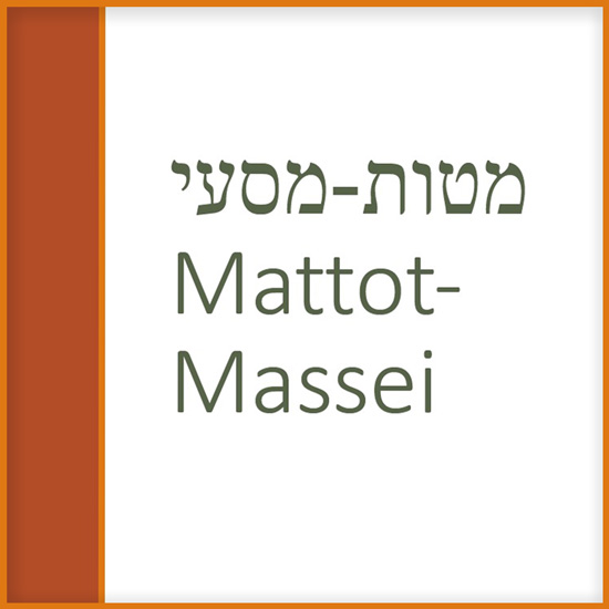 Mattot-Massei title screen