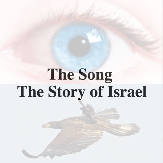 The Song, The Story of Israel